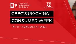 UK-China Consumer Week